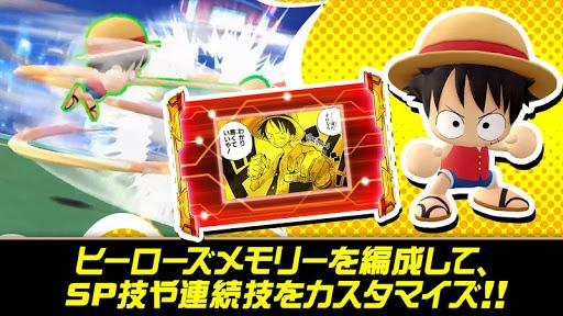 Download ジャンプ 実況ジャンジャンスタジアム 1.1.7 Free Download APK,APP2019