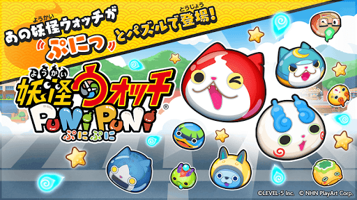 Download 妖怪ウォッチ ぷにぷに 3.68.0 Free Download APK,APP2019
