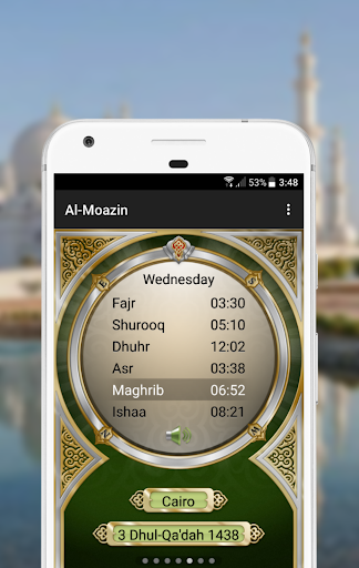 Download Al-Moazin Lite (Prayer Times) 3.2.1074 Free Download APK,APP2019