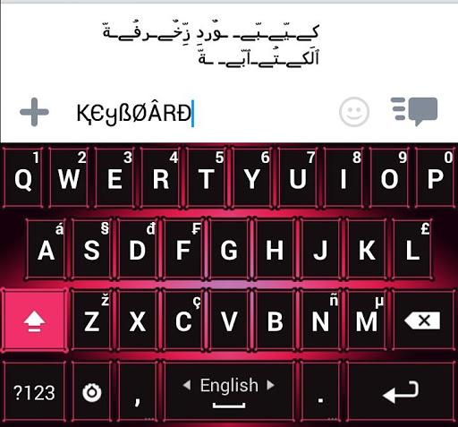 Download Decoration Text Keyboard v1.9.5 Free Download APK,APP2019