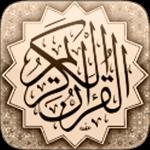 Download القرآن كامل بدون انترنت 6.1 Free Download APK,APP2019