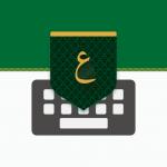 Download تمام لوحة المفاتيح العربية - Tamam Arabic Keyboard 2.6.9 Free Download APK,APP2019