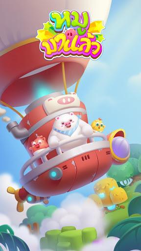 Download Piggy Boom-Happy treasure 3.7.0 Free Download APK,APP2019