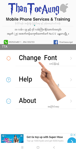 Download TTA MI Myanmar Font 9.5 to 10 21419 Free Download APK,APP2019
