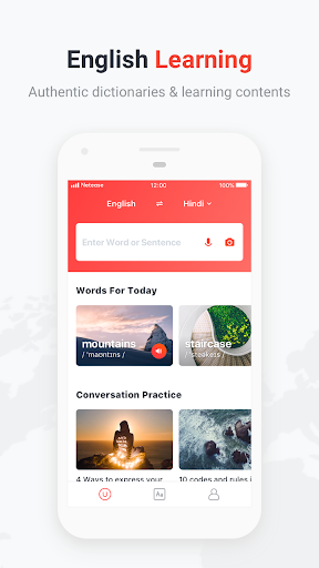 Download U-Dictionary: Translate & Learn English 4.1.0 Free Download APK,APP2019