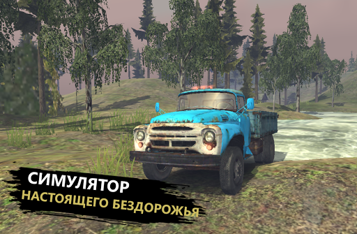 Download RussianTruckSimulator - Off Road 1.9.6 APK For Android 2019