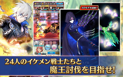 Download 天惺のイリュミナシア~オトメ勇者~ 2.3.0 APK For Android