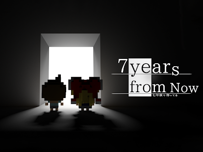 7 years from now 2.22