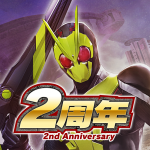 Download 仮面ライダー シティウォーズ 3.2.1 APK For Android