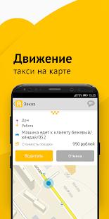 Rutaxi.Online 3.28.0