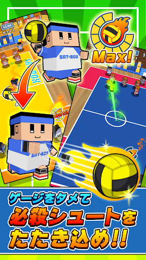 Download 아소비 1.0.8 APK For Android