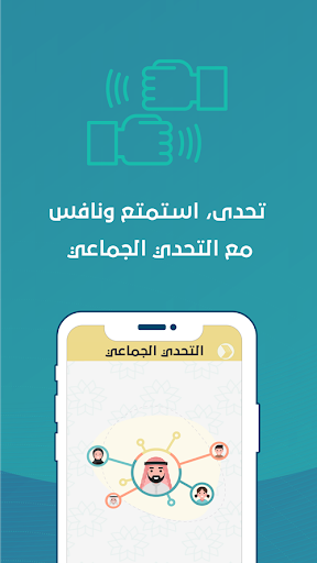 Download بليغ 2.4 APK For Android