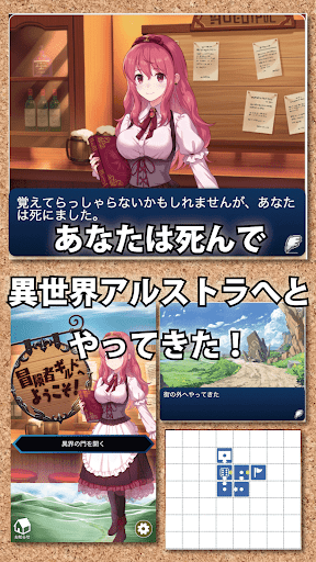 Download ラクウル 4.3.1 APK For Android
