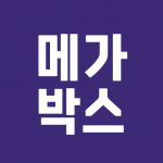 Download 메가박스(MEGABOX) 4.0.1 APK For Android