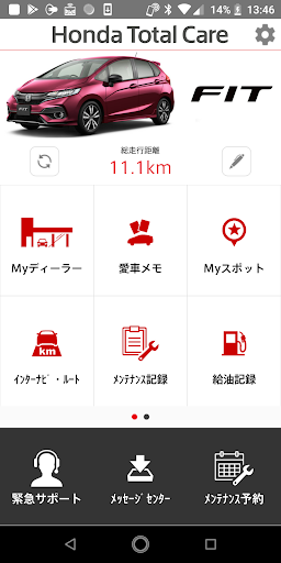 Download Honda Total Care 1.2.0 APK For Android