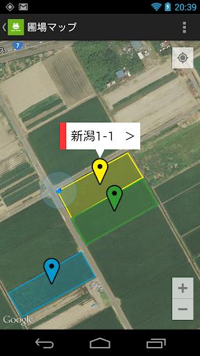Download アグリノート - ITの力で農業経営やJGAPなどGAP認証の取得をサポート 2.35.4 APK For Android