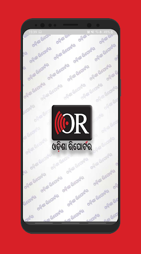 Download Odisha Reporter 3.3 APK For Android