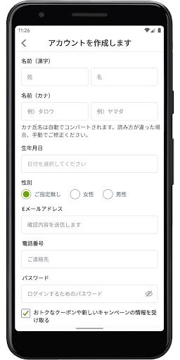 Download ピザハット公式アプリ 宅配ピザのPizzaHut 3.1.23 APK For Android