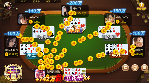 Download 牛牛大贏家 1.0.6 APK For Android