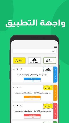 Download ทีเด็ดบอลเต็ง 1.1 APK For Android