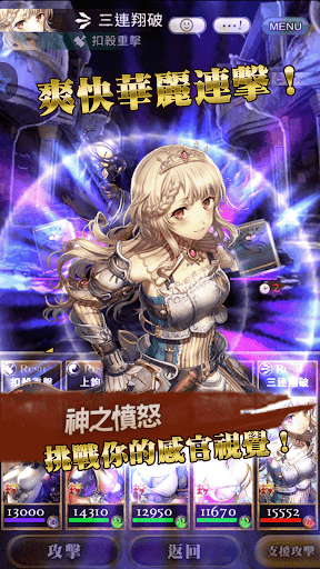 Download 魔女異聞錄 - 永恆羈絆之章 - 1.1.3100 APK For Android