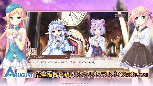 Download あいりすミスティリア!~少女のつむぐ夢の秘跡~ 2.5.01 APK For Android