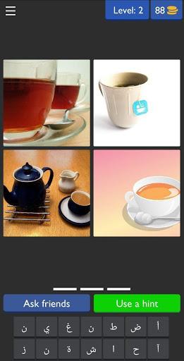 Download اربعة صور كلمة واحدة 7.6.2z APK For Android