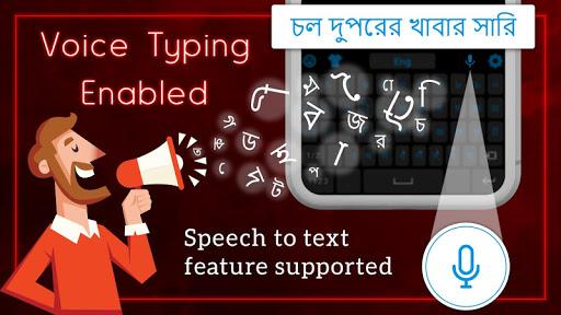 Download Bangla keyboard: Bengali Language keyboard typing 1.0.6 APK For Android