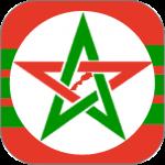 Download أخبار المغرب العاجلة 1.3.9 APK For Android