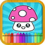 Download Coloring book for kids 1.6.0 APK For Android