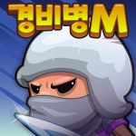 Download 경비병M : 방치형RPG 1.16 APK For Android