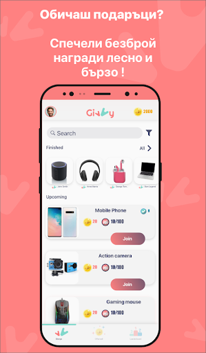 Download Givvy 2.7 APK For Android