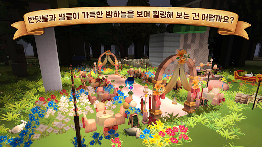 Download Islet Online : Craft Online 1.111 APK For Android