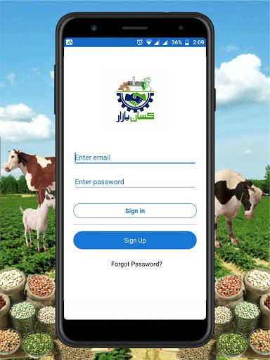 Download Kissan Bazaar - Online Farmer Marketplace 3 APK For Android