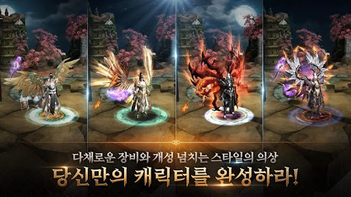 Download 멸마M 1.0.23 APK For Android
