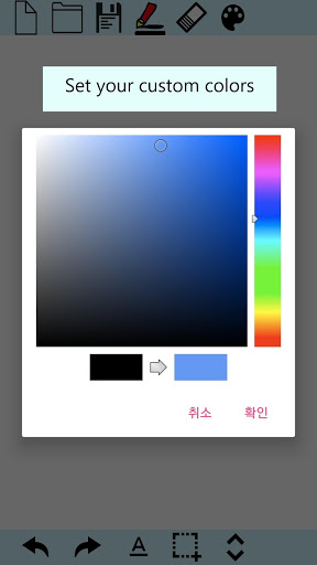 Download Paint and Notepad - Sketch, Memo 4.8.6 APK For Android