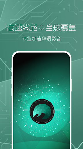 Download Transocks Free VPN for Chinese to visit China 2.3.2 APK For Android