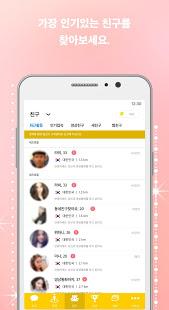 러브톡 - 영상채팅 화상채팅앱 무료채팅 랜덤채팅 1.2.9