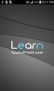 تعلم اللغة الانجليزية باتقان 3.0.5