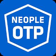 네오플 OTP 2.2.16