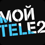 Мой Tele2 3.20.2
