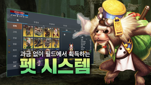 Download 카오스모바일 1.0.12 APK For Android