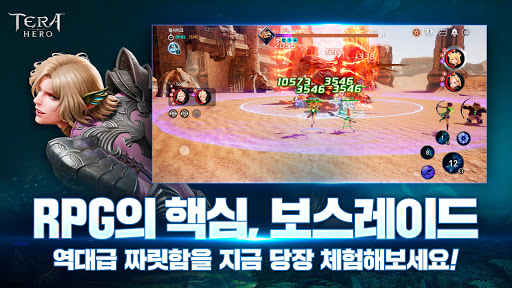 Download 테라 히어로 1.3.0 APK For Android