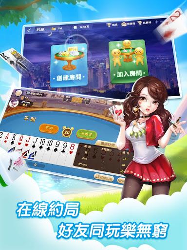 Download 開心鬥一番-鬥地主 麻將 十三支 大老二 德州撲克等合集遊戲 3.5.2 APK For Android