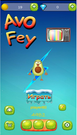 Download AvoFey Jump 1 APK For Android