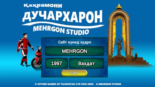 Download Bike Hero (tajik) 1.0 APK For Android