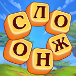 Download Words with Mr. Fox 18 APK For Android