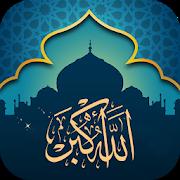 Athan Now : Prayer Times, Quran & Qibla 1.5