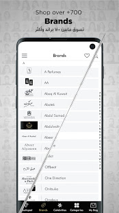Boutiqaat بوتيكات 5.8.5