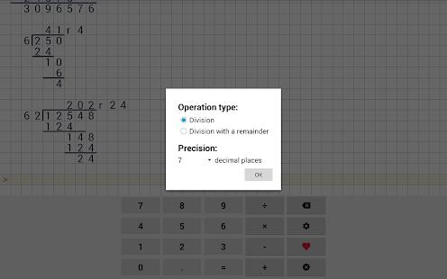 Division calculator 2.10